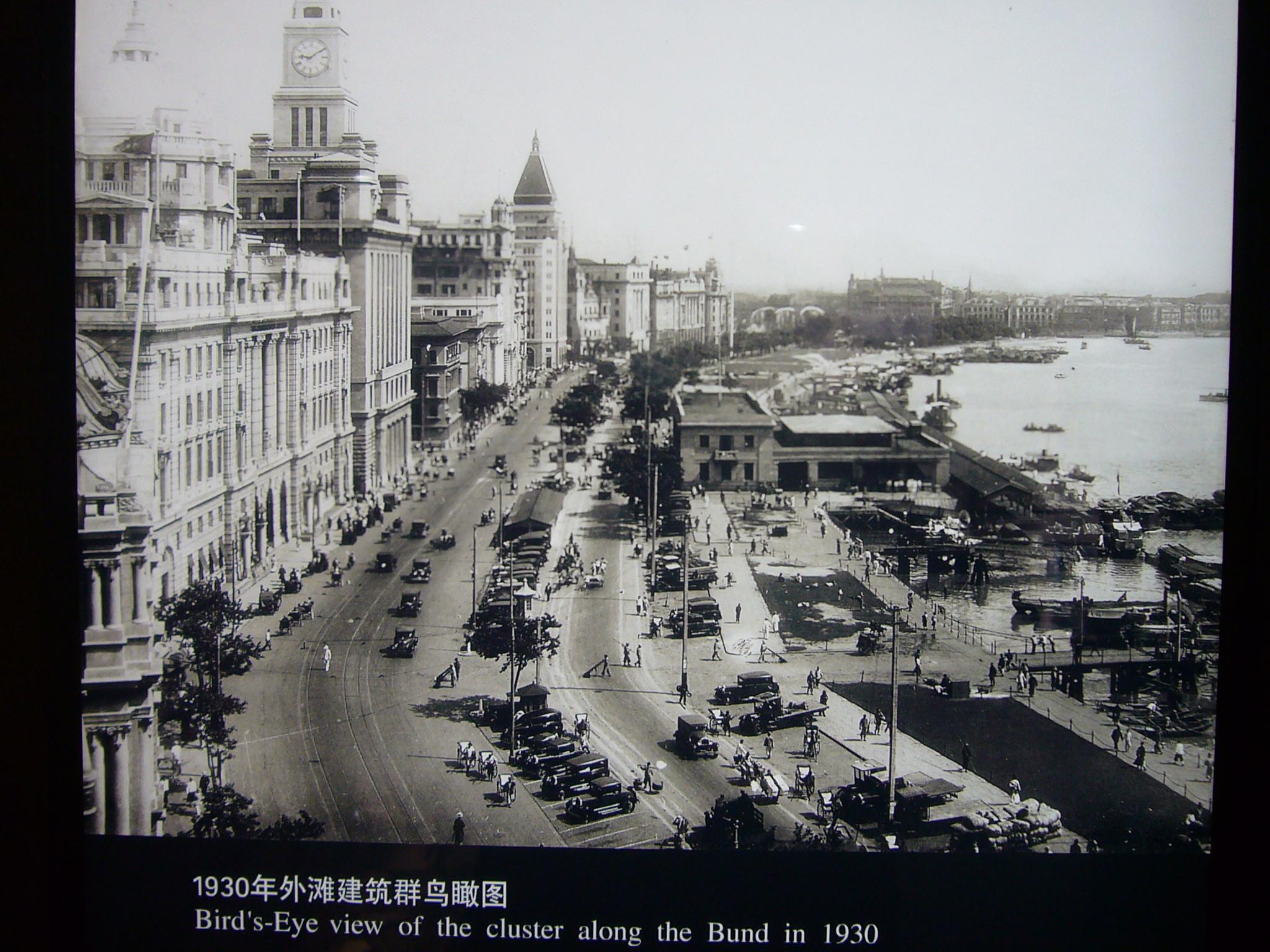 Il Bund di Shanghai nel 1930