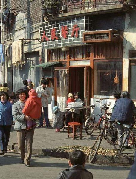 Shanghai veduta 1