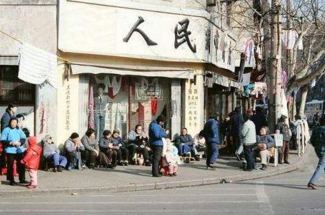 Shanghai veduta 4