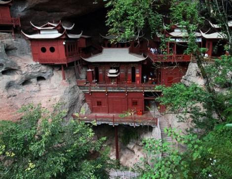 danjin lake-sanming-fujian