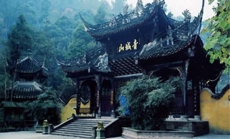 Mount Qingcheng 1b