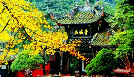 Mount Qingcheng 4