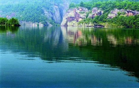 taining county fujian.chinadaily.com.cn